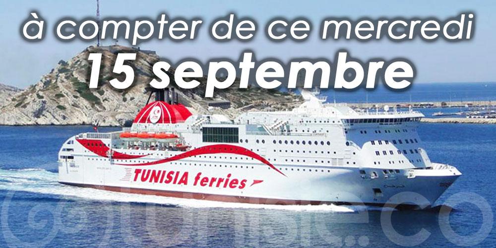 CTN : Conditions d'entrée sur le territoire tunisien