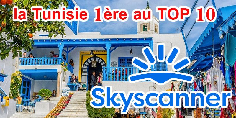 Skyscanner : La Tunisie 1ère au top 10 des destinations émergentes en 2020