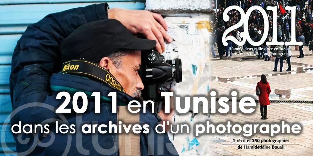 2011 en Tunisie dans les archives d'un photographe