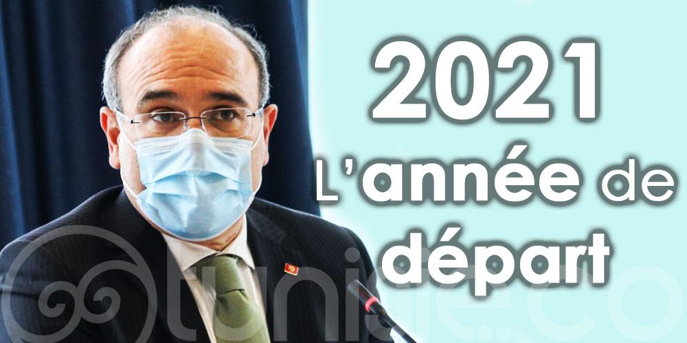Ammar : Cibler une nouvelle niche, le challenge 2021