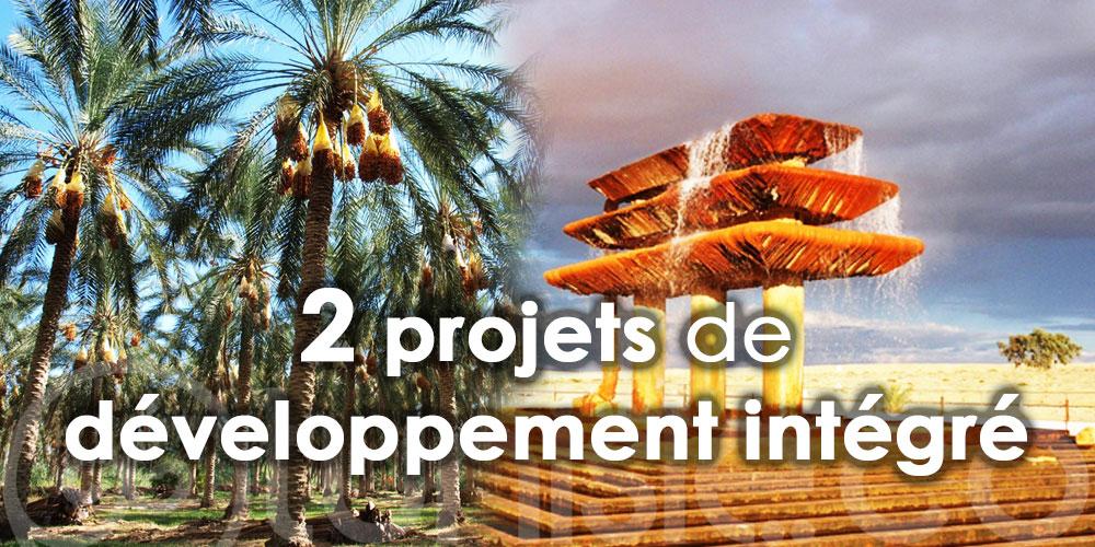 Deux projets de développement intégré à El Hamma du Jerid