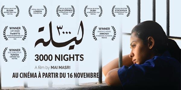 Le film 3000 NUITS Tanit de Bronze et Prix du Meilleur Scénario aux JCC 2016 dans les salles