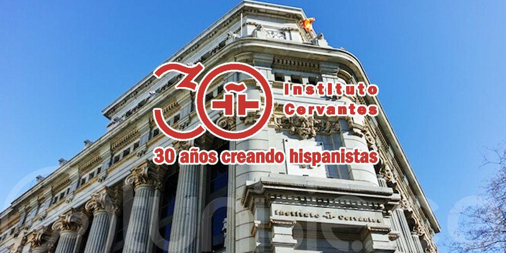 L'Institut Cervantes souffle sa 30ème bougie !