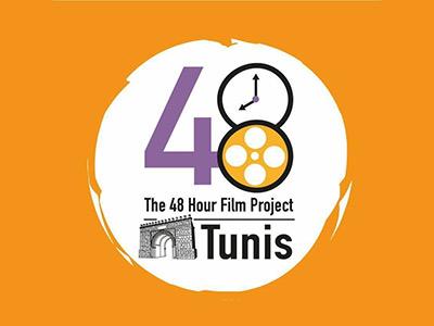 Le concours 48 Hour Film Project revient pour sa 4ème édition