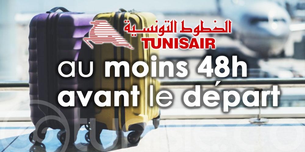 Tunisair : Confirmez vos vols avant le départ !