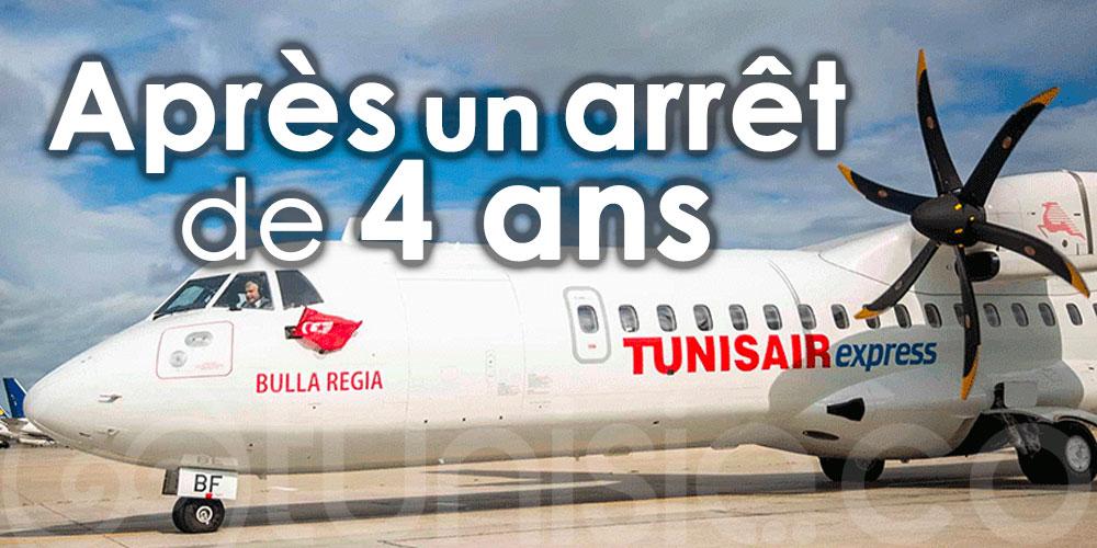 Tunisair express reprend ses dessertes de Sfax et Tripoli