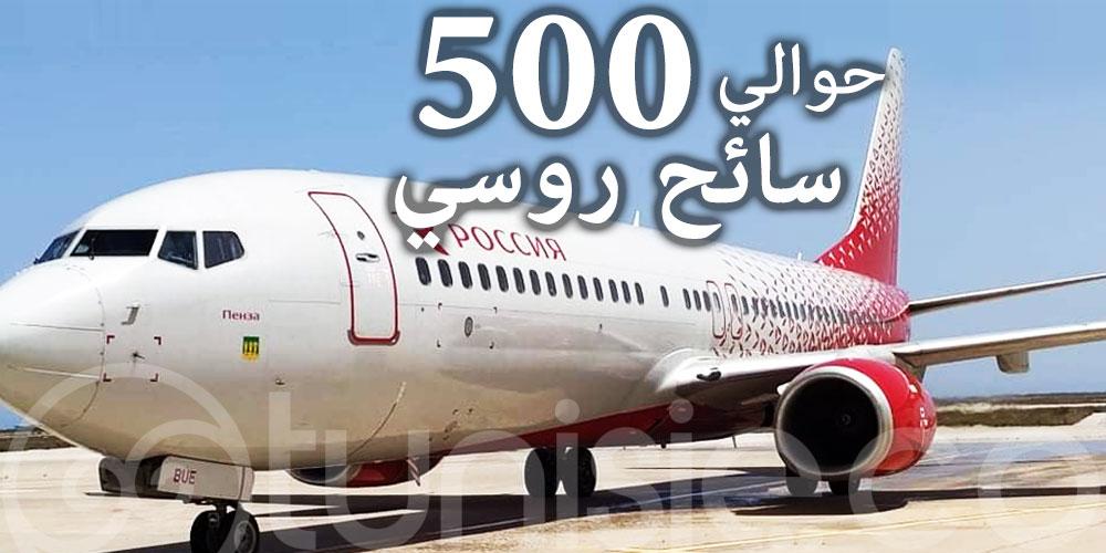 قدوم حوالي 500 سائح إلى مطاري المنستير والنفيضة
