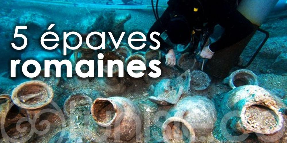 Explorations prochaines au large de la Tunisie pour 5 épaves romaines