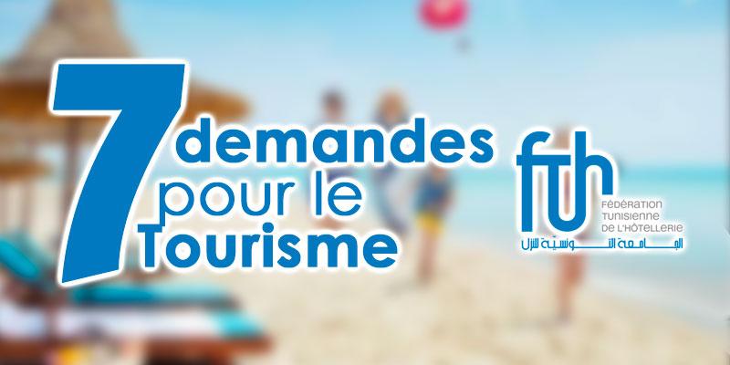 7 demandes pour sauver le tourisme tunisien d'une Mort à petit feu