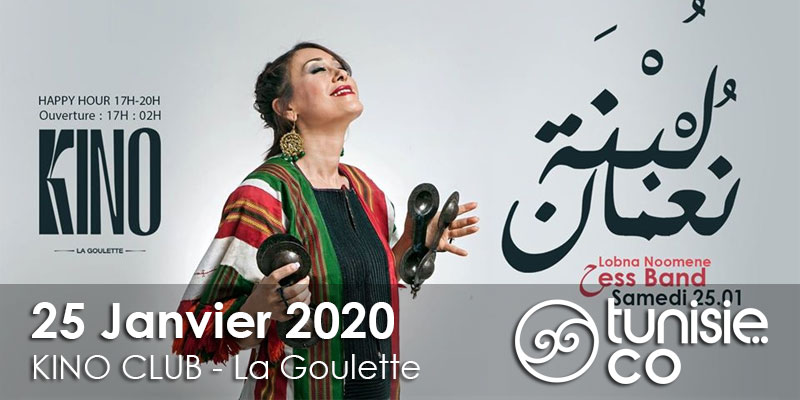 7ess de Lobna Noomene le 25 Janvier 2020