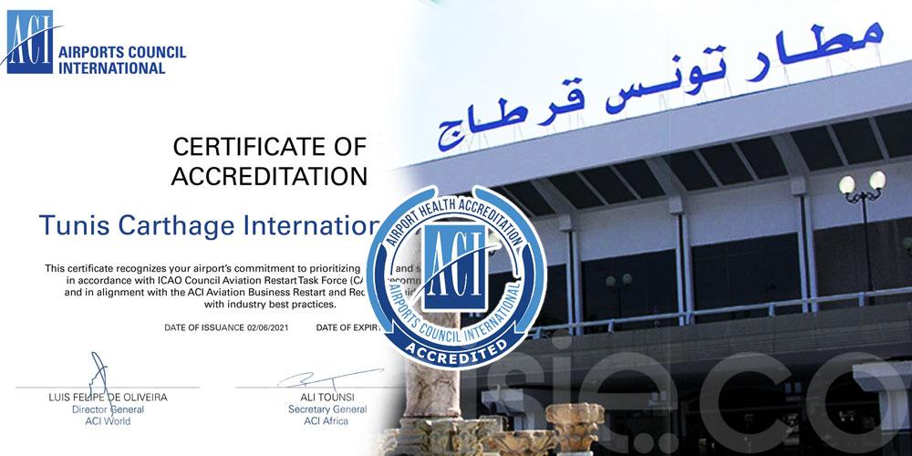 مطار تونس قرطاج يتحصل على شهادة الاعتماد الصحية