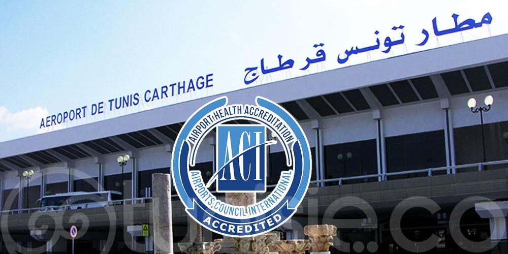 L'Aéroport International Tunis-Carthage reçoit la certification d'accréditation sanitaire des aéroports