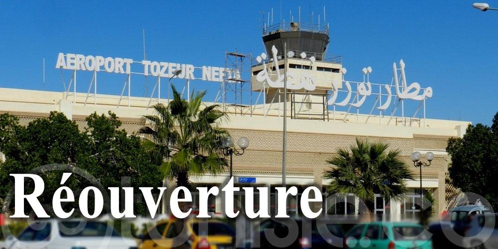 L'aéroport de Tozeur-Nefta rouvre enfin ses portes!