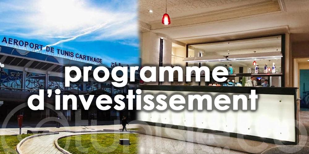 Un programme d'investissement projeté pour améliorer les services des passagers à l'Aéroport Tunis-Carthage