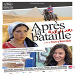 'Après la bataille' de Yousri Nasrallah, le 10 octobre au CinéMadart