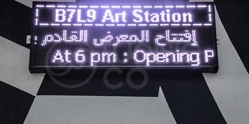 En vidéo, découvrez l'expo New Affinities de Ma3azef à l'espace B7L9