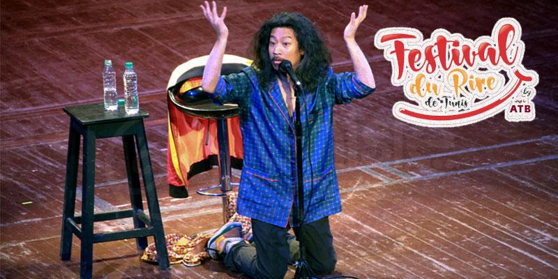 Coup d'envoi du festival du rire de Tunis avec Bun Hay Mean