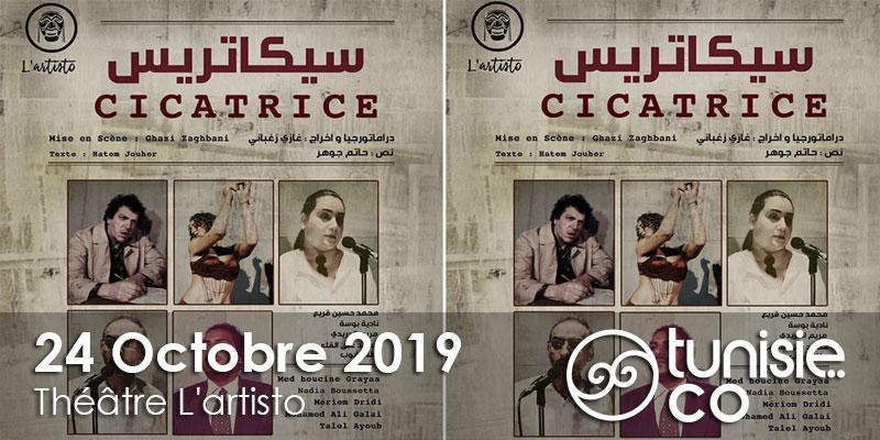 Cicatrice de Ghazi Zaghbani le 24 Octobre 2019