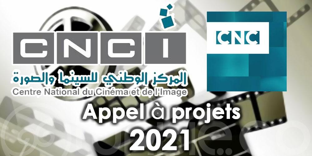 Appel à projets 2021 du Fonds d'aide à la coproduction cinématographique tuniso-français