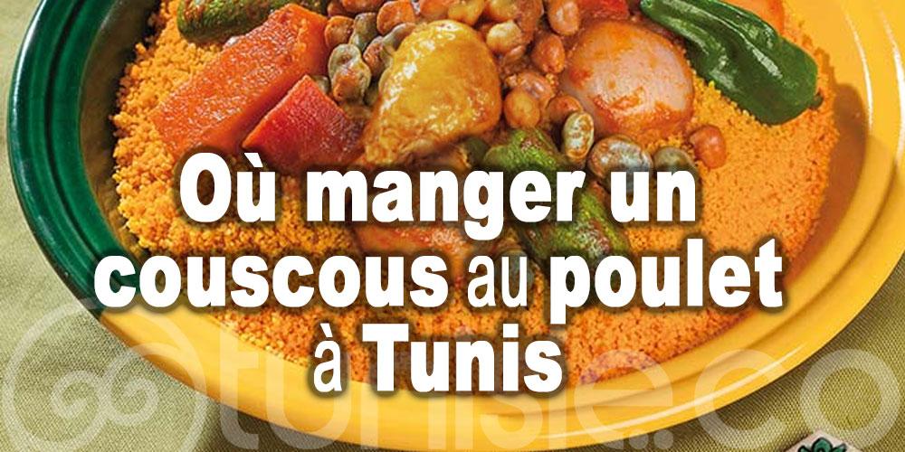 Où manger un couscous au poulet à Tunis ?