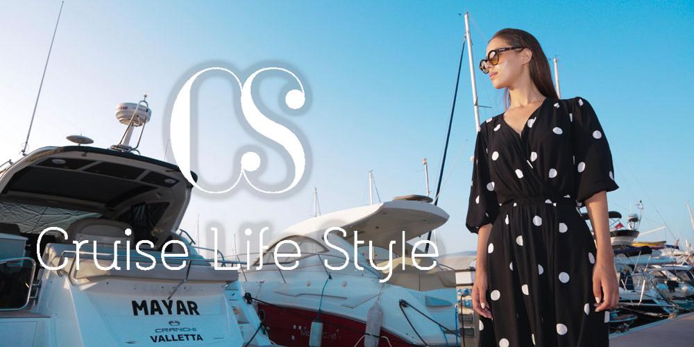 Cruise Life Style pour relancer la mode et la beauté dans les ports de plaisance