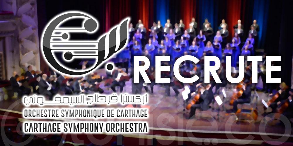 Le choeur du CSO, Carthage Symphony Orchestra, recrute !