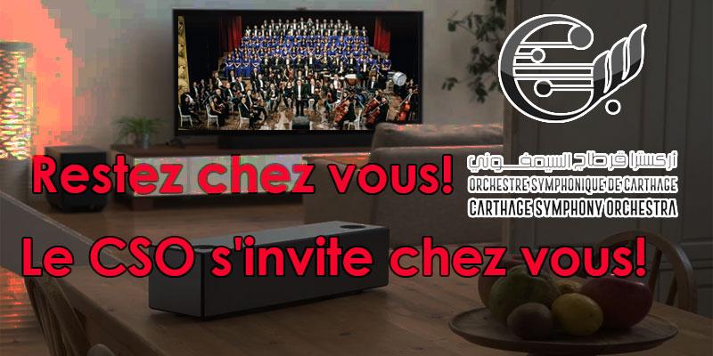 Le Carthage Symphony Orchestra se mobilise en Tunisie