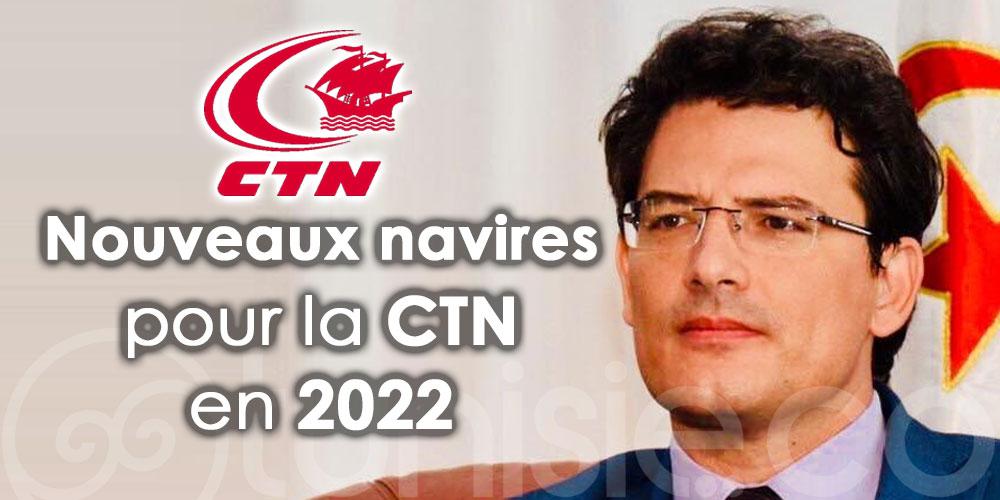 Vers l'acquisition de nouveaux navires pour la CTN en 2022
