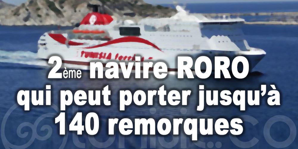 La CTN améliore ses services et loue un deuxième navire RORO