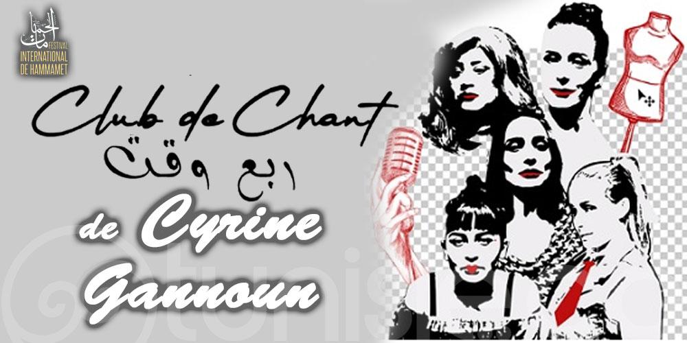 ''Club de chant'' de Cyrine Gannoun au festival international de Hammamet 2021