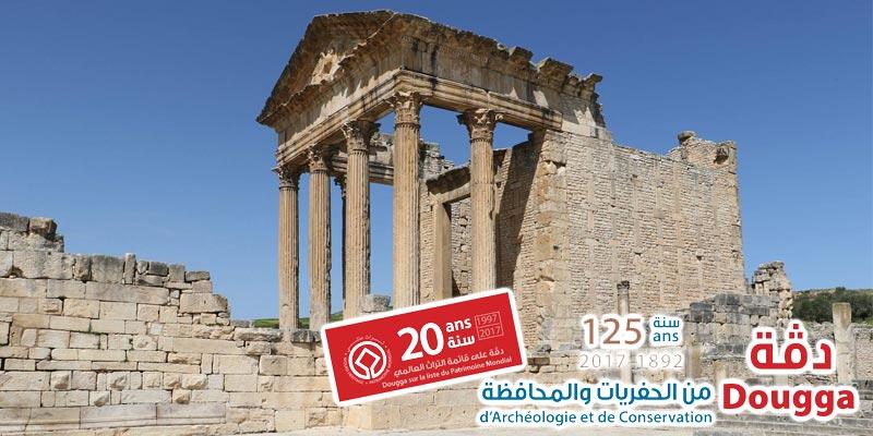 Célébrez le Mois du patrimoine avec l'exposition Dougga, 125 ans d'Archéologie et de Conservation