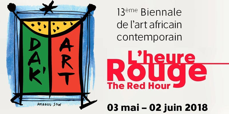 La Tunisie invitée d'honneur à la Biennale de l'Art africain contemporain DAK'ART