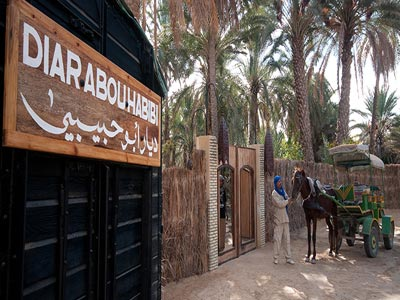 Découvrez les magnifiques Interieurs des Lodges du Diar Abouhabibi