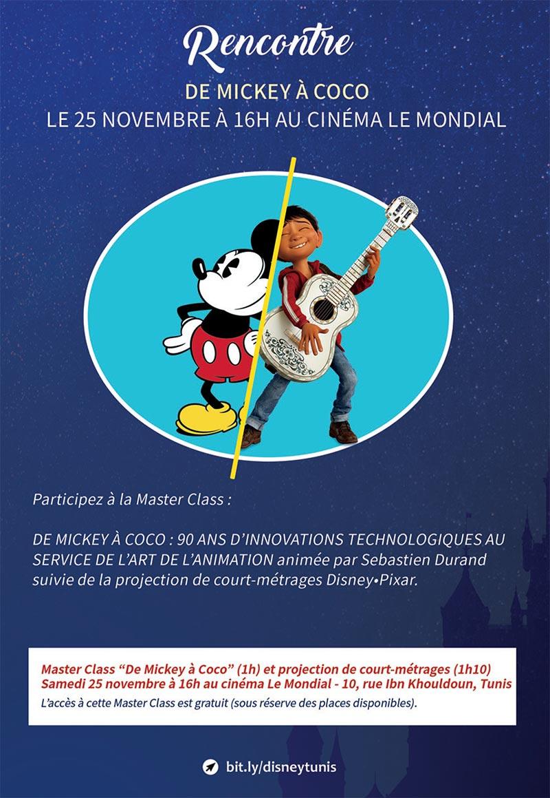 Disney-211117-3.jpg