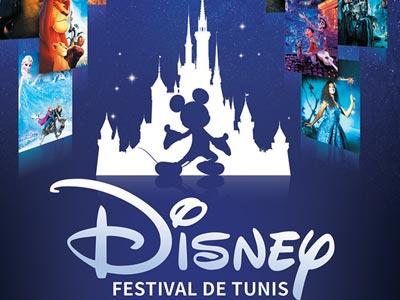 Découvrez la programmation du premier Disney Festival de Tunis du 24 au 26 novembre