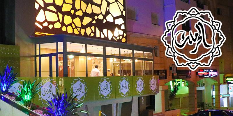 En vidéo : HARAMLEK, le nouveau joyau gastronomique du Samarons Hôtel, ouvre ses portes