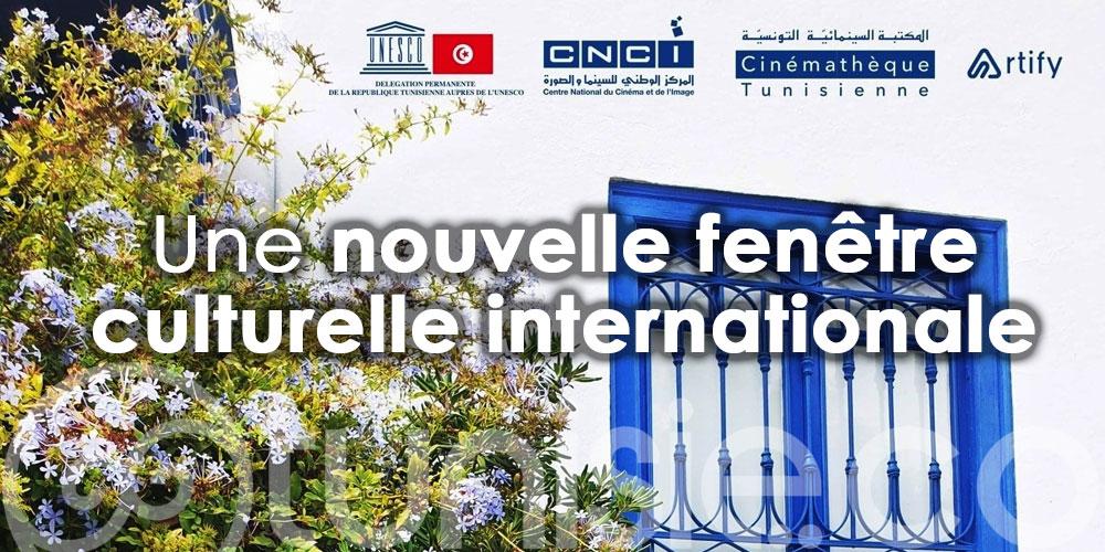 Cinéphiles ! La 2ème édition de 'Fenêtres sur le cinéma de Tunisie' aura bien lieu
