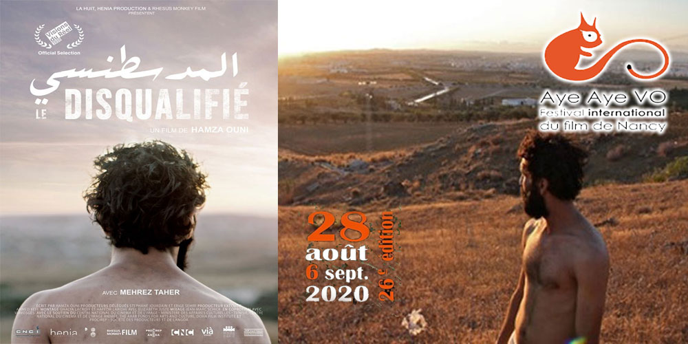 'El Medestansi' en compétition documentaire du Festival international du film de Nancy