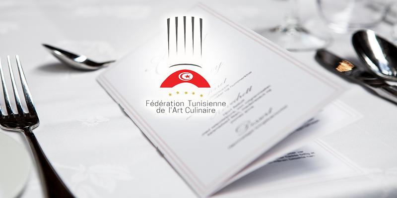La Fédération Tunisienne des Arts Culinaires concocte un programme chargé pour 2019 !