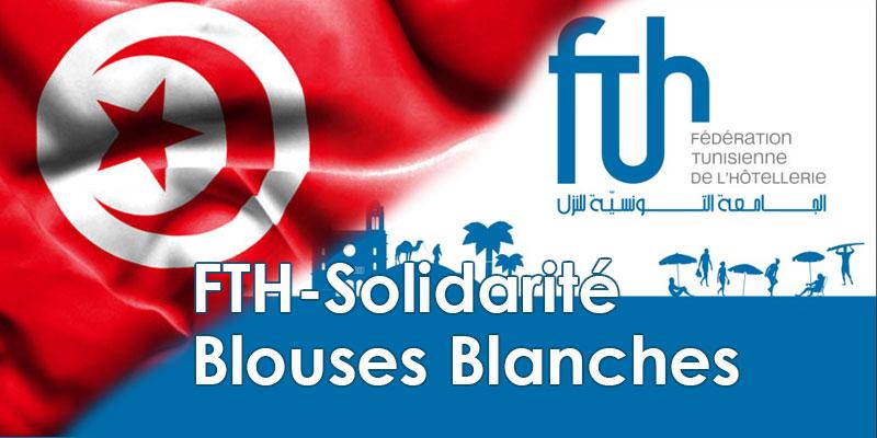 Démarrage de l'opération FTH-Solidarité Blouses Blanches