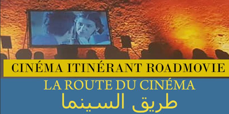 وادي مليز:حضور للسينما في الدورة 27 للمهرجان الصيفي