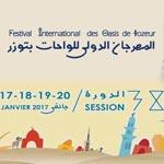Programmation détaillée du Festival International Des Oasis De Tozeur dans sa 38ème session