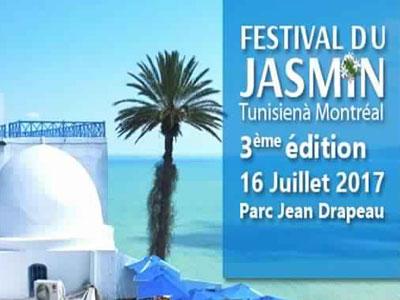 Le 16 juillet se déroulera la 3ème édition du Festival du Jasmin de Montréal