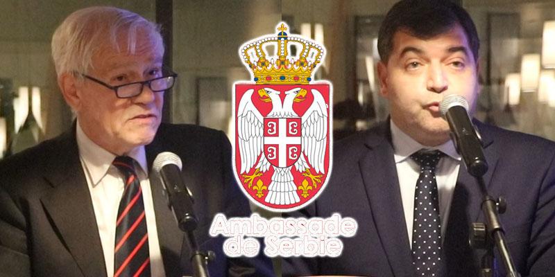 En vidéos : Nikola Lukic et René Trabelsi célèbrent l'amitié Tuniso-Serbe