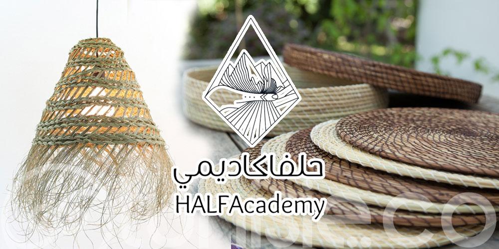 HALFAcademy, découvrez le nouveau concept d'ateliers artisanaux