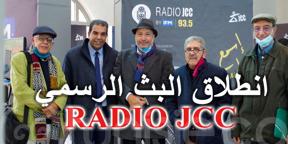 انطلاق البث الرسمي لراديو jcc