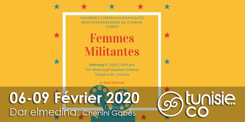 Journées Cinématographiques Méditerranéennes de Chenini Gabès du 6 au 9 Février