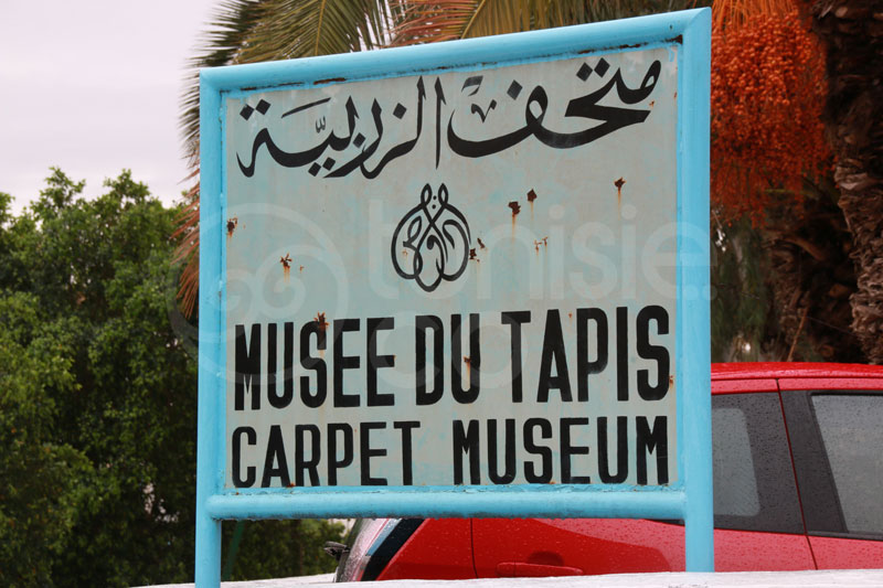 Inauguration du salon de l'Artisanat à Kairouan