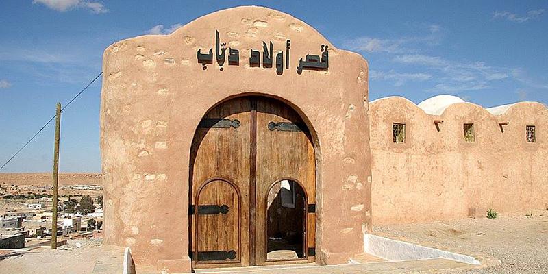 Découvrez en photos le gite Ksar Ouled Dabbeb à Tataouine