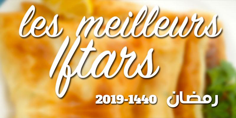 Liste des Iftars par Prix et Région pour l'année 2019 - 1440